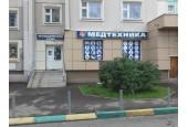 Салон-магазин МЕДТЕХНИКА И ОРТОПЕДИЧЕСКИЕ ИЗДЕЛИЯ